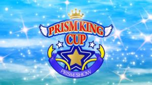 KING OF PRISM by Pretty Rhythm [BD-720p][727462DF].mkv_snapshot_58.21_[2016.06.26_04.00.42]