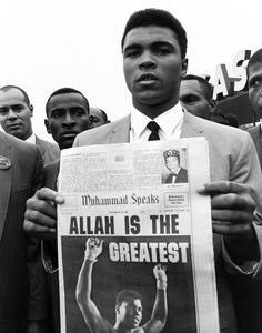 muhammad ali Allah is the greatest interview
