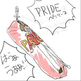 prad3 I want a hiro pencase like this by atbk5