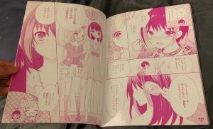 prad3 manga ito hair
