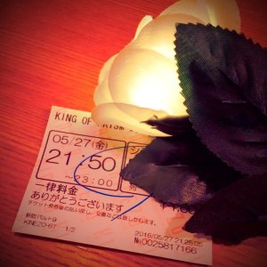 prad6 ayana yuniko 19 time ticket