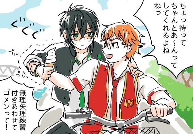 prad6 ika_yuriika taiga kakeru bike parody