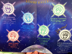 prad6 kinpri fan festival stamp rally card