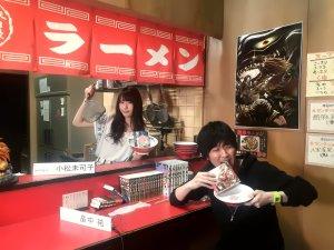 prad6 Komatsu Mikako Ito and Hatanaka Tasuka Taiga for some Ushio Tora thing