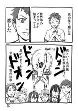 prad6 @zenkoba kinpri comic 3