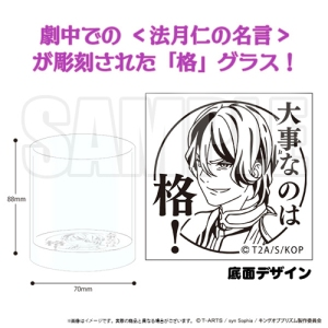 Official The most important thing is status Jin sticker for glass to be released on September 29 2016.