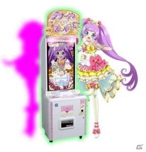 prad5 arcade game creamy mami collab