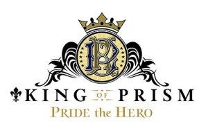 prad6-king-of-prism-pride-the-hero-logo