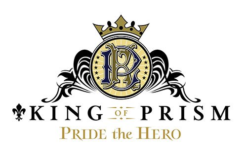 prad6-king-of-prism-pride-the-hero-logo