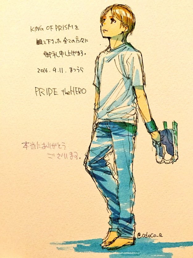 prad6-matsuura-mai-odeco-hiro-kinpri-2-pride-the-hero