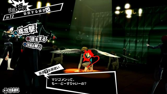 persona-5-makoto-hold-up-come-on