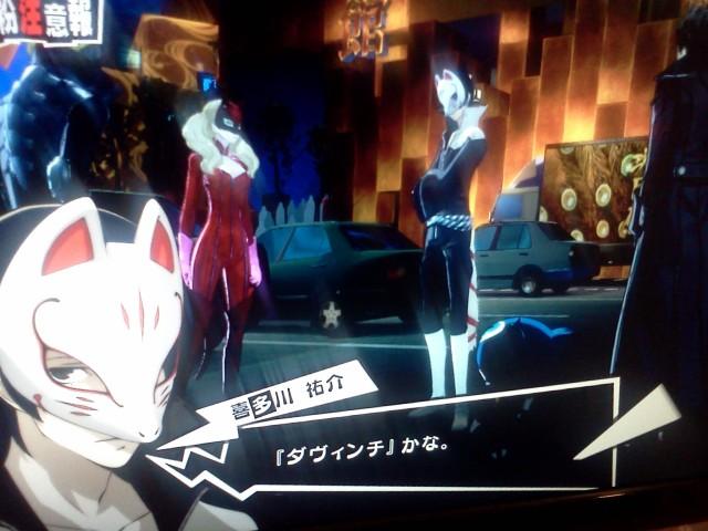 persona-5-yusuke-da-vinci