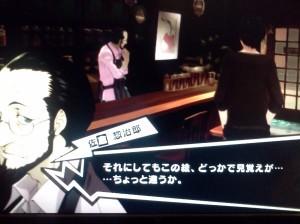 soujiro-saying-he-already-saw-a-similar-painting