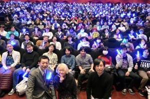 prad3 all night day 1 feb 11 2017 director hishida masakazu tsubota fumi yoda takeshi.jpg