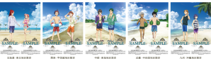 prad6 kinpri 2 advance ticket otr edel rose boys beach duo.png